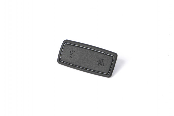 E-GO USB Socket Cover